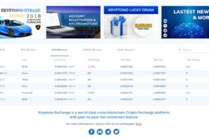 XPXが上場!Kryptono Exchangeの登録方法!入金・出金の仕方を解説!